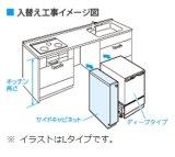 パナソニック食洗器部材 AD-KB15AH80R 幅15cmサイドキャビネット(組立式) Rタイプ キッチン高さ80cm対応 扉色:ダークグレー [■]