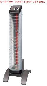ダイキン 遠赤外線暖房機 ERK15NNV セラムヒート(床置スリム/ヒーター本体のみ)工場・作業所用 [♪■]