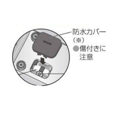 画像1: 【在庫あり】IHクッキングヒーター 関連部材 パナソニック AZY66-D76 防水カバー ビルトインIH用 [☆2]