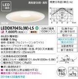 東芝ライテック LEDD87045L(W)-LS ダウンライト LED一体形 電球色 高気密SB形・浅形 埋込穴φ150 ホワイト 電源ユニット内蔵