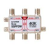 マスプロ電工 5SPFDW 5分配器 全端子電流通過型 双方向・VU・BS・CS 3224MHz 4K8K対応 [£]