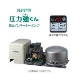 日立 ポンプ WT-K750Y タンク式浅井戸用インバーターポンプ「圧力強(つよし)くん」 三相200V ※WT-K750X後継機種 [■]