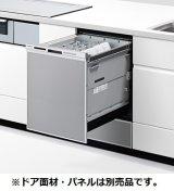 パナソニック NP-45MD9S 食洗機 ビルトイン 食器洗い乾燥機 幅45cm ディープタイプ ドアパネル型 ドアパネル別売 (NP-45MD8S の後継品) [■]