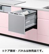 パナソニック NP-45VS9S 食洗機 ビルトイン 食器洗い乾燥機 幅45cm ミドルタイプ ドアパネル型 ドアパネル別売 (NP-45VS7S の後継品) [■]