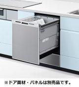 パナソニック NP-45RD9S 食洗機 ビルトイン 食器洗い乾燥機 幅45cm ディープタイプ ドアパネル型 ドアパネル別売 (NP-45RD7S の後継品) [■]