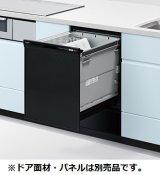 パナソニック NP-45RD9K 食洗機 ビルトイン 食器洗い乾燥機 幅45cm ディープタイプ ドアパネル型 ドアパネル別売 (NP-45RD7K の後継品) [■]