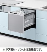 パナソニック NP-45RS9S 食洗機 ビルトイン 食器洗い乾燥機 幅45cm ミドルタイプ ドアパネル型 ドアパネル別売 (NP-45RS7S の後継品) [■]