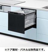 パナソニック NP-45RS9K 食洗機 ビルトイン 食器洗い乾燥機 幅45cm ミドルタイプ ドアパネル型 ドアパネル別売 (NP-45RS7K の後継品) [■]