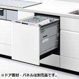 【在庫あり】パナソニック NP-45MD9W 食洗機 ビルトイン 食器洗い乾燥機 幅45cm ディープタイプ ドア面材型 ドア面材別売 (NP-45MD8W の後継品) [♭☆2]
