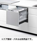 【10/4入荷】パナソニック NP-45MS9S 食洗機 ビルトイン 食器洗い乾燥機 幅45cm ミドルタイプ ドアパネル型 ドアパネル別売 (NP-45MS8S の後継品) [♭☆2]