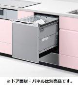 【在庫あり】パナソニック NP-45VD9S 食洗機 ビルトイン 食器洗い乾燥機 幅45cm ディープタイプ ドアパネル型 ドアパネル別売 (NP-45VD7S の後継品) [♭☆2]