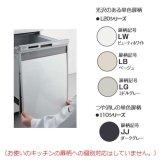 食器洗い乾燥機 パナソニック AD-NPD45 別売品 ドア用/食洗機下部用(下部点検口)パネルセット 幅45cm ディープタイプ用 [■]