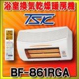 高須産業 浴室換気乾燥暖房機 BF-861RGA 壁面取付タイプ 換気内蔵 [♭■]