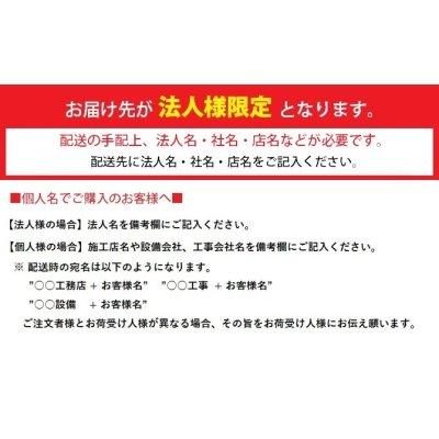 画像2: テラル(旧三菱) 浅井戸用自動式ポンプ 三相200V 50Hz【WP-3405LT-1】 [♪◇]