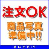 食器洗い乾燥機 パナソニック N-KH1 後付け専用部材 カウンター下設置用簡易排水管キット [■]