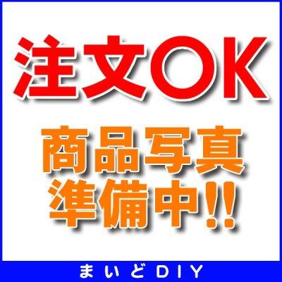 画像1: ≠ ダイキン 空気清浄機用別売品 KKS029A4 キャスター[■]